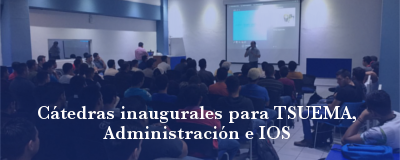 Banner: Cátedras TSUEMA, Administración e IOS