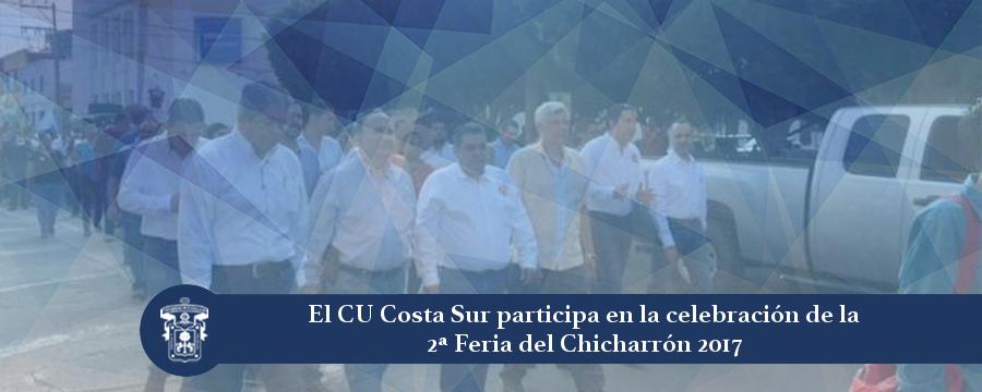 Banner: Feria del Chicharrón 2017