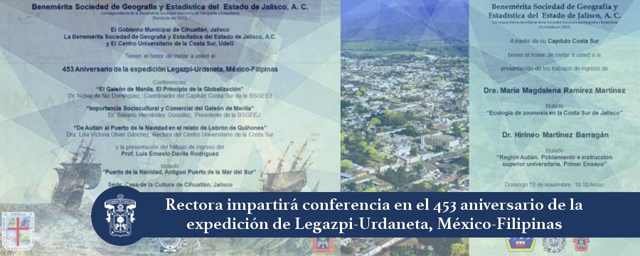 Banner: Conferencia rectora
