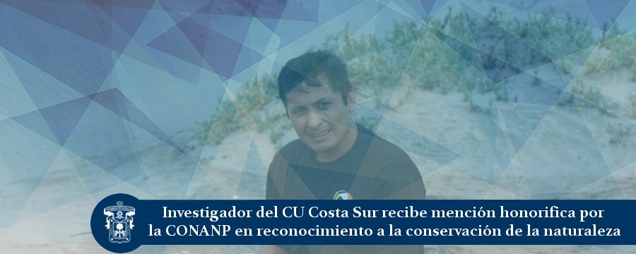 Banner: Mención honorifica CONANP
