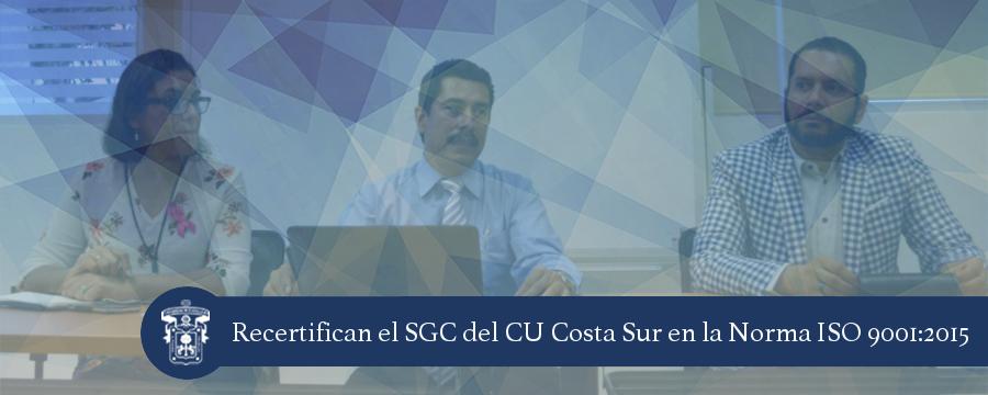 Banner: Recertificación SGC