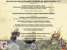 Nota: Conferencia BSGEEJ